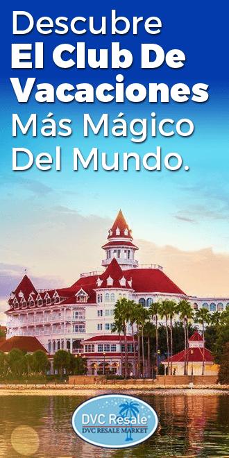 DVC Resale Market - Vacaciones Disney